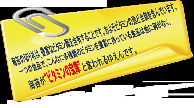 img_chishiki1