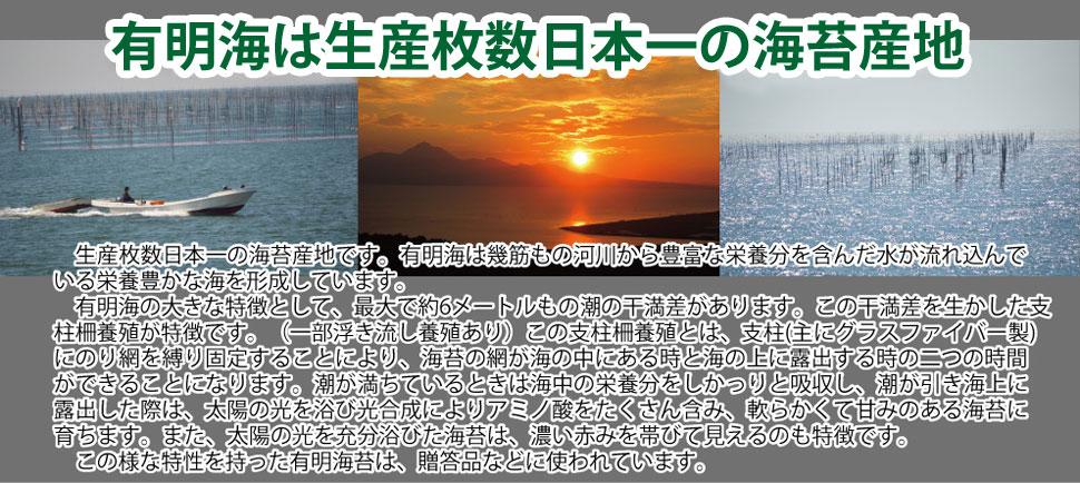 img_shionosato003