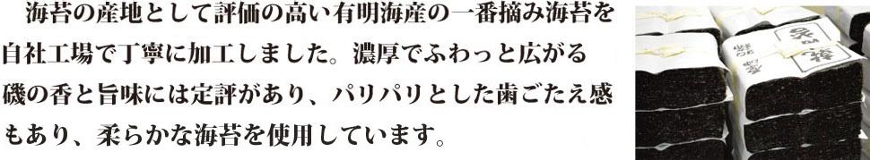 img_shionosato06
