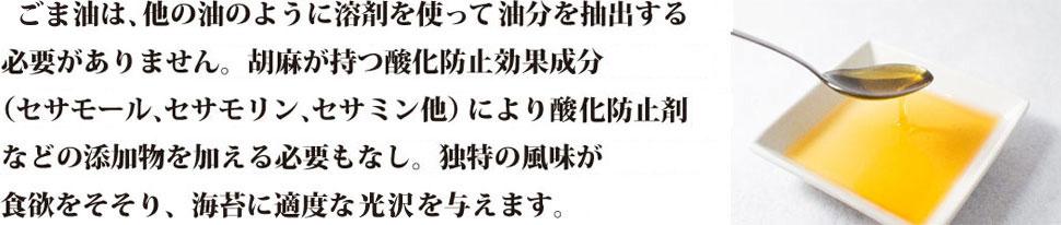 img_shionosato08