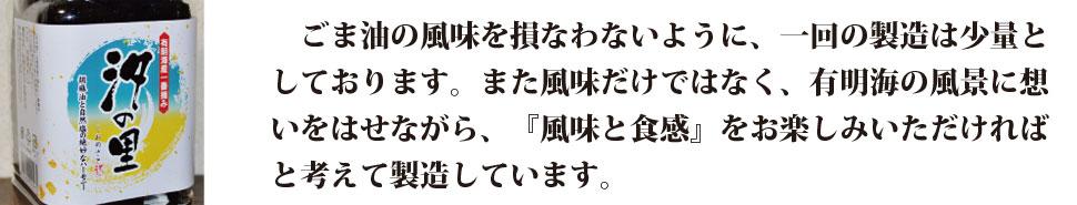 img_shionosato09