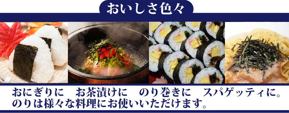 img_yakinori05