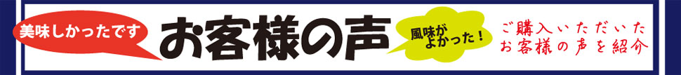 img_yakinori08
