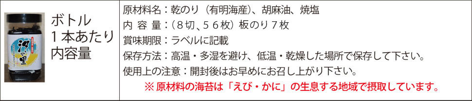 img_shionosato10